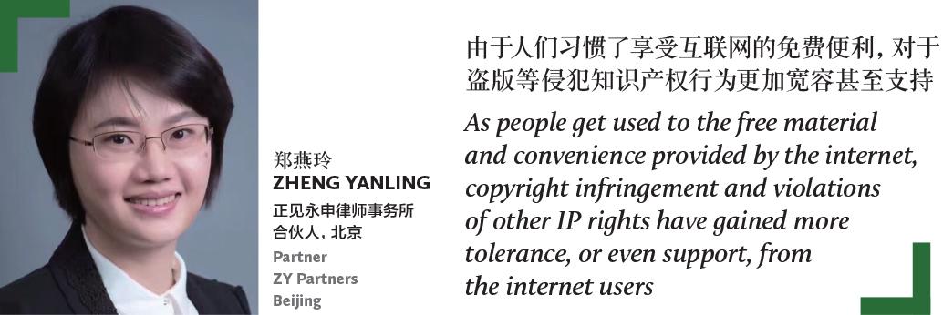 Zheng Yanling Partners ZY Partners Beijing
