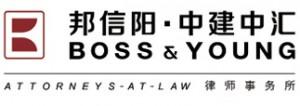 Boss_&_Young_Logo