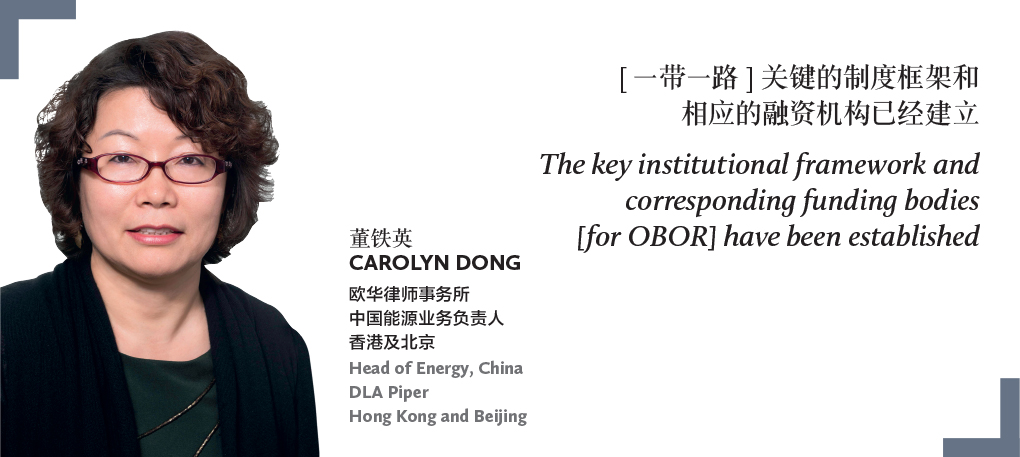 Carolyn Dong, Head of Energy, China, DLA Piper, Hong Kong and Beijing