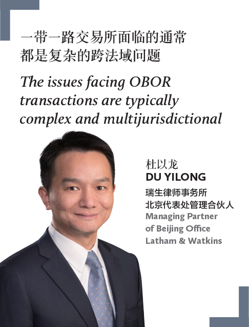 Du Yilong, Managing Partner of Beijing Office, Latham & Watkins