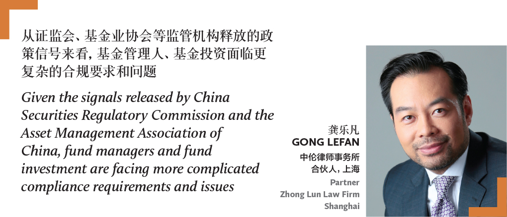 Gong Lefan new quote