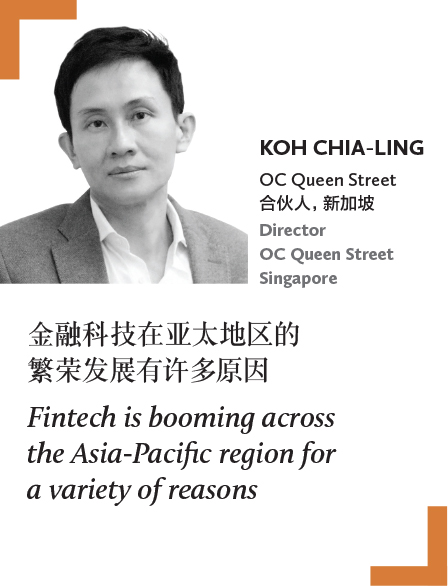 Koh Chia-ling, Director, OC Queen Street Singapore