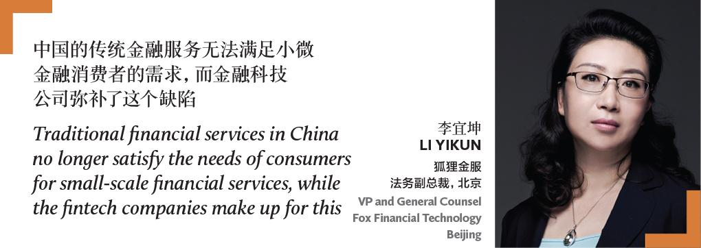 Li Yikun, VP General Counsel, Fox Financial Technology Beijing