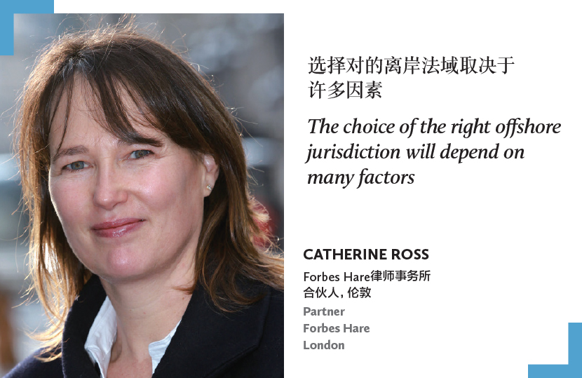 Catherine Ross, Partner, Forbes Hare