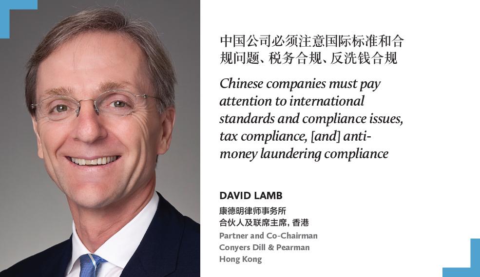 David Lamb, Partner and Co-Chairman, Conyers Dill & Pearman