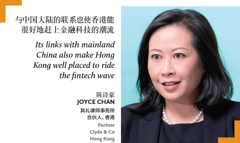 Joyce Chan, Partner, Clyde & Co