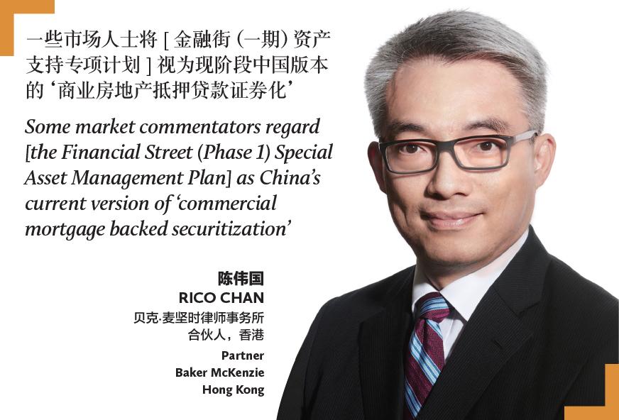 Rico Chan, Partner, Baker McKenzie