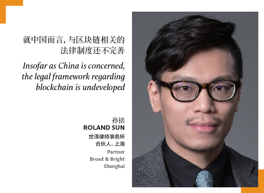 Roland Sun, Partner, Broad & Bright