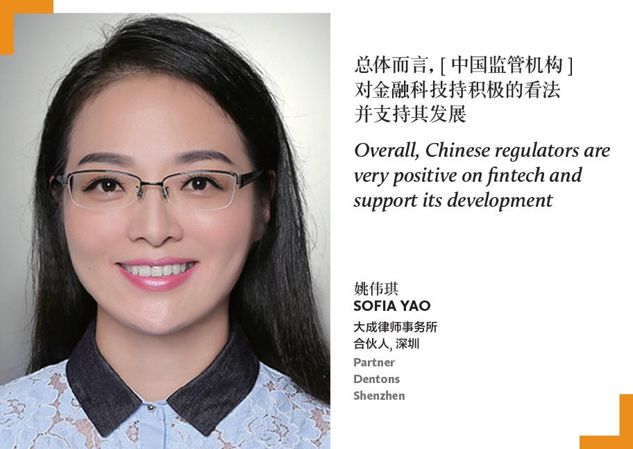 Sofia Yao, Partner, Dentons