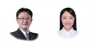 Alex Hsin and Chancy Chen, Martin Hu & Partners