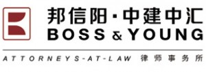 Boss_&_Young_Logo