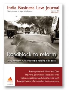 Cover - Roadblock to reform