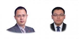 Jiang Fengtao and Si Rui, Hengdu Law Firm