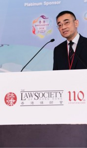 Thomas SoPresidentThe Law Society of Hong Kong