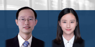 Thomas Wang, Carol Li, Boss & Young, on Private fund