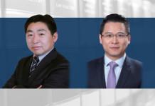 Wang Jianrui, Yang Bin, East & Concord Partners, on M&A in China