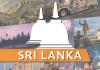 Sri Lanka patent law regional comparison
