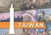 Taiwan patent law regional comparison