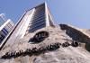 AIIB plans landmark legal week