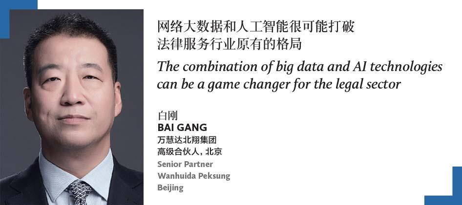 Bai-Gang,-Senior-Partner,-Wanhuida-Peksung