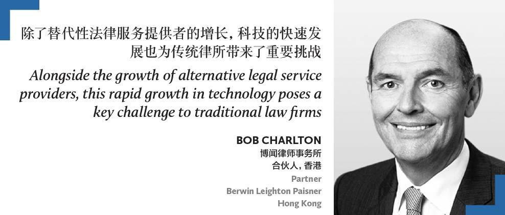 Bob-Charlton,-Partner,-Berwin-Leighton-Paisner