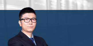 Frank Liu, Jincheng Tongda & Neal, on Trademark squatting and trademark infringement
