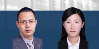 Jiang Fengtao, Meng Dan, Hengdu Law Firm, on IPO review essentials for NEEQ-listed companies