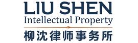 Liu_Shen_Logo