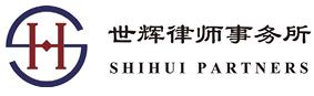 Shihui_Logo