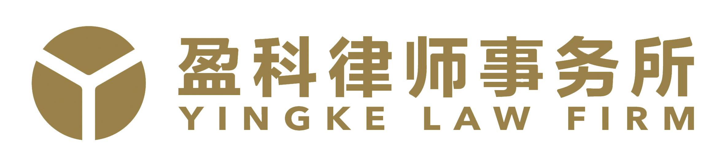 Yingke Logo