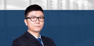 刘建强 Frank Liu 金诚同达律师事务所合伙人 Partner Jincheng Tongda & Neal