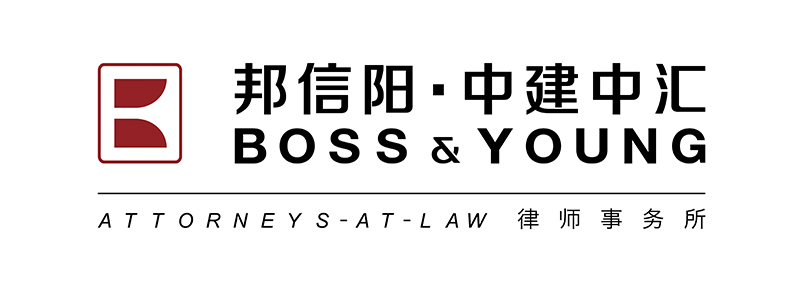 Boss-Young