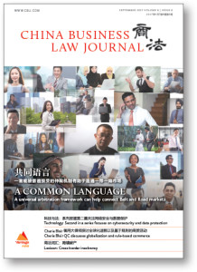 CBLJ 1709 Cover