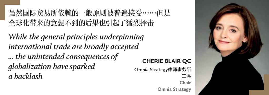 Cherie Blair QC Omnia Strategy律师事务所 主席 Chair Omnia Strategy