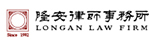 PRC Law Firm