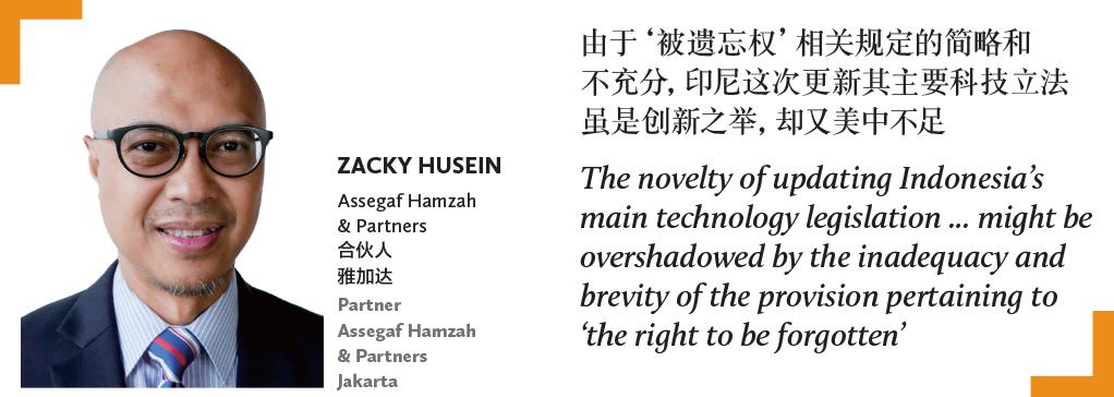 Zacky Husein Assegaf Hamzah & Partners 合伙人 雅加达 Partner Assegaf Hamzah & Partners Jakarta
