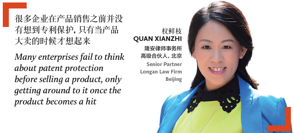 权鲜枝 Quan Xianzhi 隆安律师事务所 高级合伙人,北京 Senior Partner Longan Law Firm Beijing