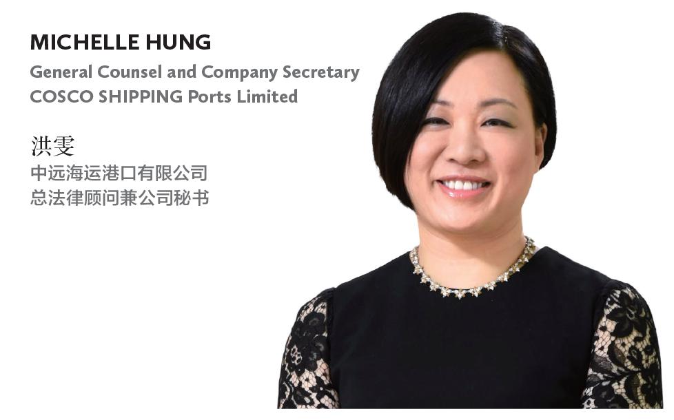 Michelle Hung 洪雯