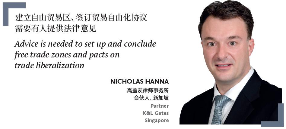 NICHOLAS HANNA 高盖茨律师事务所 合伙人,新加坡 Partner K&L Gates Singapore