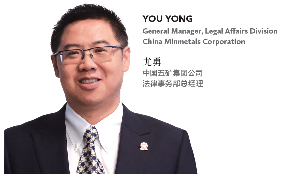 You Yong 尤勇