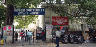 judicial system in India's court