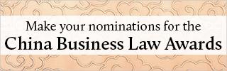 China-Business-Law-Awards-Web-Banner-EN