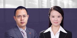 Jiang-Fengtao-and-Zheng-Min,-Hengdu-Law-Firm