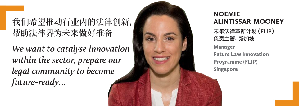 NOEMIE ALINTISSAR-MOONEY 未来法律革新计划(FLIP) 负责主管,新加坡 Manager Future Law Innovation Programme (FLIP) Singapore