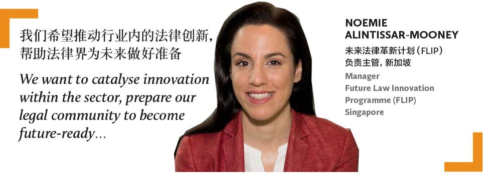 NOEMIE ALINTISSAR-MOONEY 未来法律革新计划(FLIP) 负责主管,新加坡 Manager Future Law Innovation Programme (FLIP) Singapore