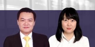 Pan-Xiang-and-Liu-Yujia,-AnJie-Law-Firm