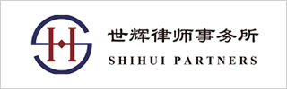 Shihui Partners 2017