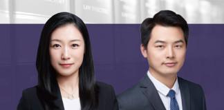 张璇 JENNIFER ZHANG 天达共和律师事务所合伙人 Partner East & Concord Partners