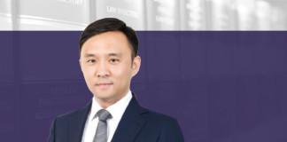 辜鸿鹄 PATRICK GU 达辉律师事务所合伙人 Partner DaHui Lawyers 2