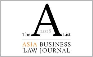 Asia Business Law Journal A-List 2018